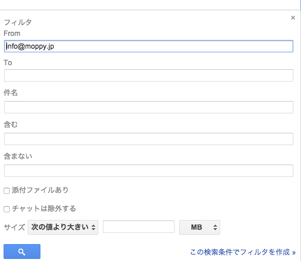 Gmail setting4