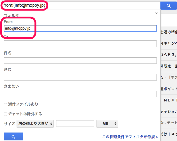Gmail setting7
